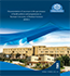 Documentation of successes in the governance of health policies and programmes in kerman unicersity of medical sciences